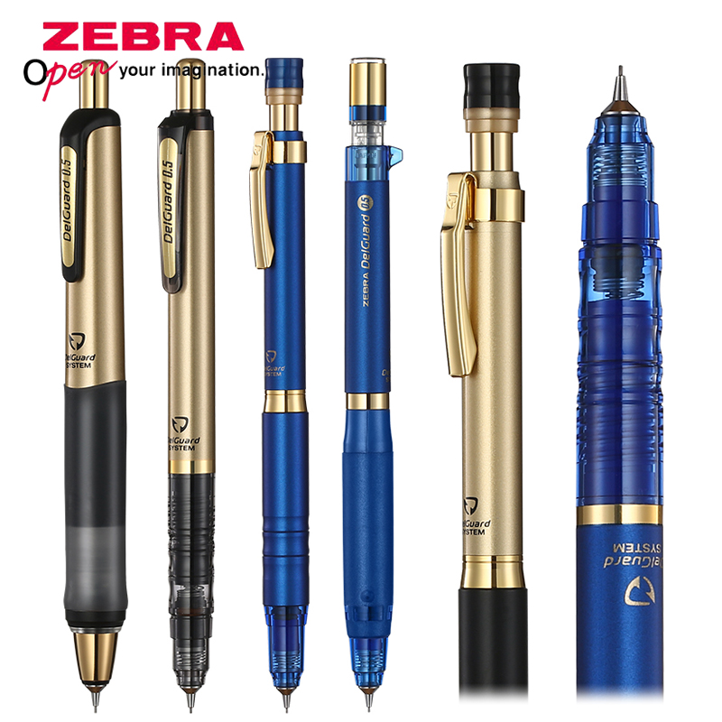 1Pcs ZEBRA DelGuard 5th Anniversary Limited Edition Continuous Core Mechanical Pencil 0.5mm Drawing Sketch Activity Pencil MA85