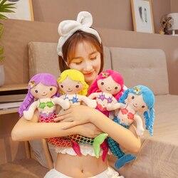 30 см Мультфильм Русалка плюшевая кукла игрушка комфортная кукла мини Милая Подушка Детские Мягкие плюшевые игрушки для детей девочек подар...