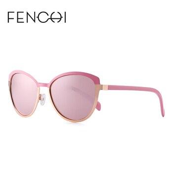 2020 new women casual sun glasses trend multi-color easy to match sunglasses