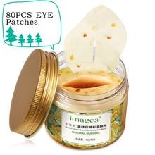 BIOAQUA, 80 шт./бутылка, Золотая маска для глаз с османтусом, коллагеновый гель, сывороточный белок, уход за лицом, патчи для сна, маска для здоровья, TSLM1
