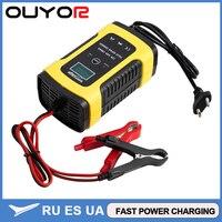 Автомобильное зарядное устройство для аккумуляторов
