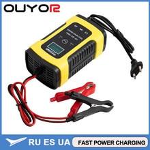 Chargeur de batterie automatique pour voiture, 12V, 6a, pour véhicule, pour batterie au plomb, avec affichage numérique LCD, 12V