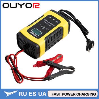 12V 6A w pełni automatyczny ładowarka samochodowa Power Pulse naprawa ładowarek Wet Dry akumulator kwasowo-ołowiowy ładowarki cyfrowy wyświetlacz LCD tanie i dobre opinie OUYORCAR CN (pochodzenie) 12Ah-100Ah Automatically charger Storage battery AC input 12cm 12 v Urządzenie do ładowania baterii