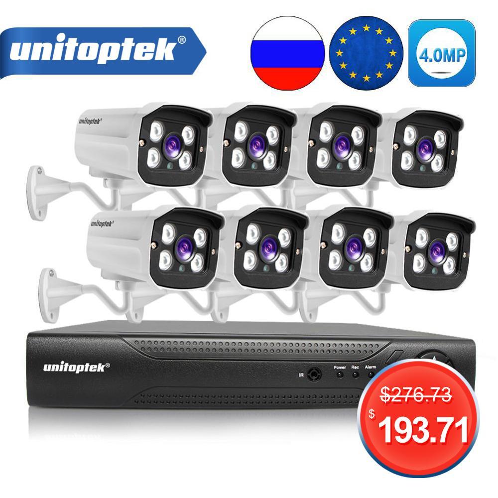 4Ch 8Ch 4MP POE Sicherheit Kamera NVR Kit H.265 CCTV System Mit 2592*1520 POE IP Kamera Outdoor Video überwachung Kamera System