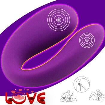 U тип фаллоимитатор вибратор для женщин водонепроницаемый G-Spot анальный влагалище-вибратор клиторальный стимулятор взрослые интимные игрушки для женщин пара использование