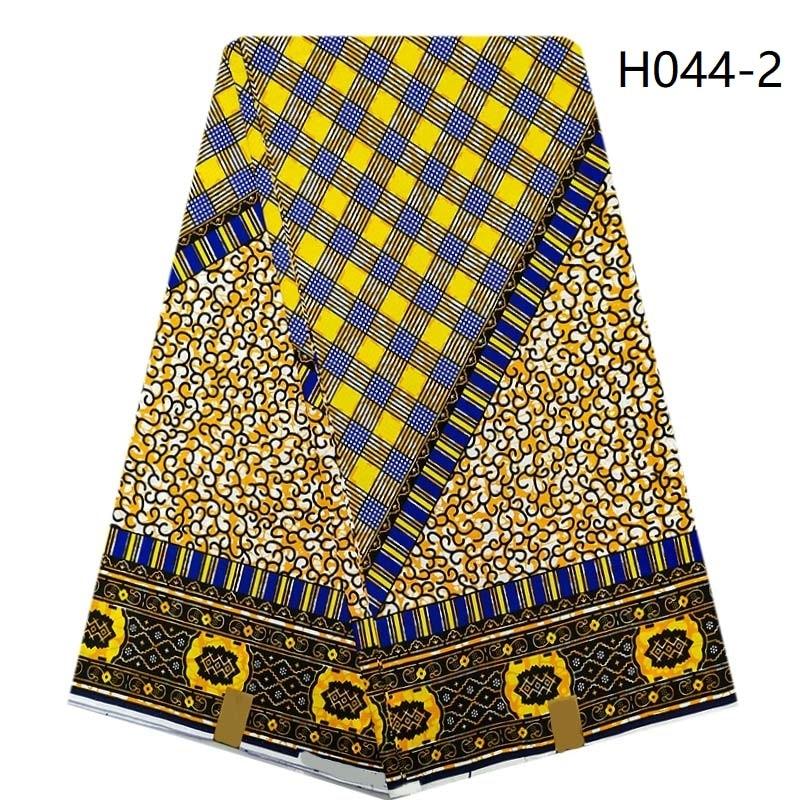 H044-2