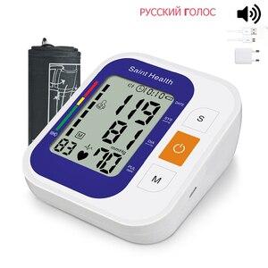 Image 5 - Русский Голос цифровой монитор артериального давления Пульс измеритель сердечного ритма устройство медицинское оборудование тонометр BP сфигмоманометр