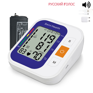 Image 5 - Russian Voice Digital Blood Pressure Monitor Pulse Heart Beat Rate Meter Device Medical Equipment Tonometer BP Sphygmomanometer