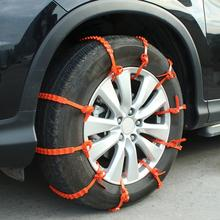 85% Hot Sales!!!!  10Pcs Car Skid Chain Premium Universal Nylon Emergency Safety Belt for SUV