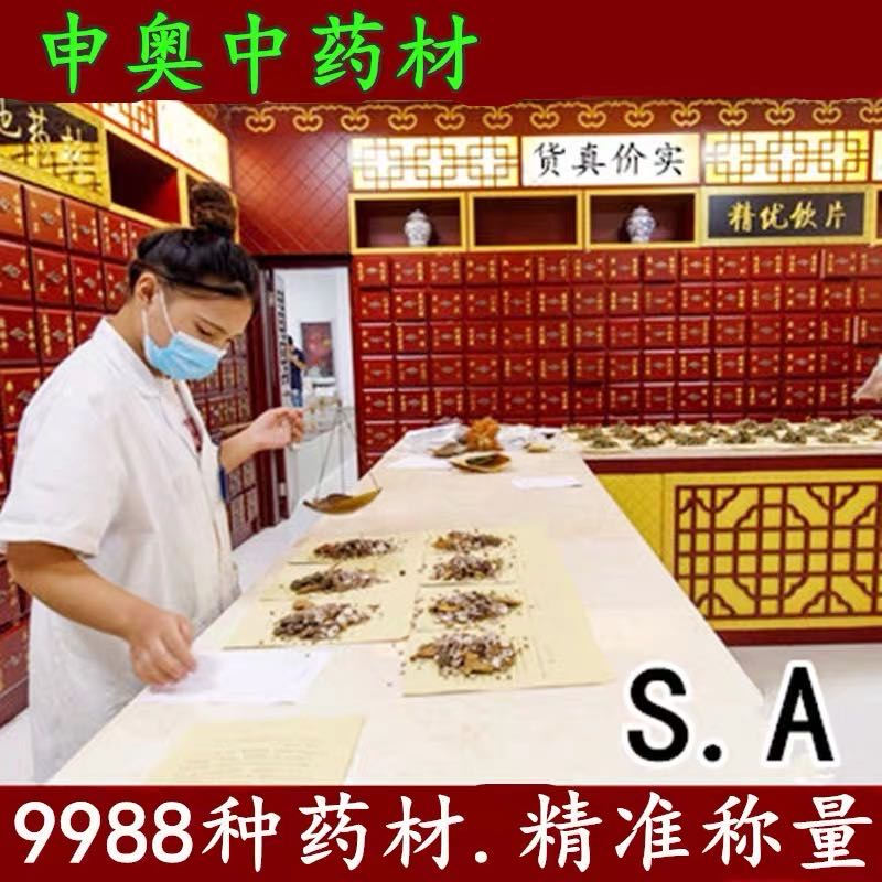 Высококачественная натуральная китайская медицина полигон куспидатум
