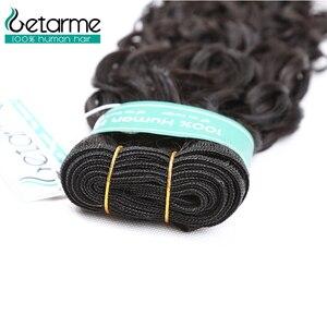 Image 4 - Getarme Wasser Welle Bundles Remy Haar 3 Bundles 100g/Stück Brasilianische Haar Weave Bundles Menschliches Haar Extensions Schnelle lieferung