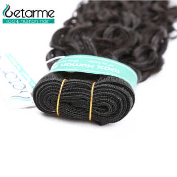 Getarme Water Wave Bundles Remy Hair 3 Bundles 100g/Piece Brazilian Hair Weave Bundles Human Hair Extensions Fast Delivery
