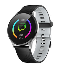 Smart Watch Motion Recording Heart Rate Sleep Monitoring Blo