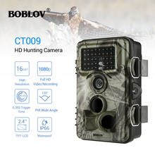Wildlife Trail Hunting Camera 16MP Farm Security CCTV Cam IR Night Vision Photo Traps IP66 Video Surveillance Outdoor Tracking(China)