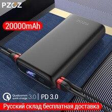 PZOZ 20000 мАч Внешний аккумулятор USB C PD быстрое зарядное устройство для iPhone samsung xiaomi type C Быстрая зарядка 3,0 USB внешний аккумулятор
