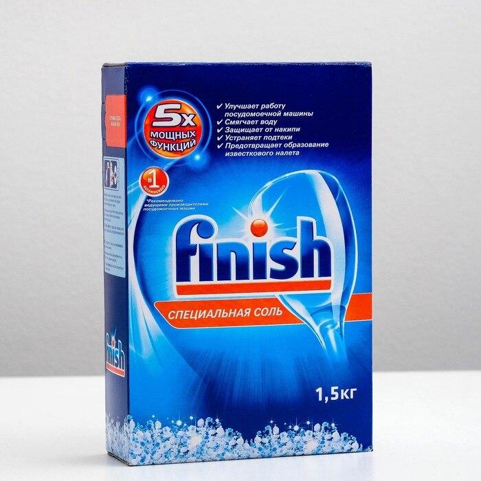 Соль для защиты посудомоечной машины Finish, 1,5 кг