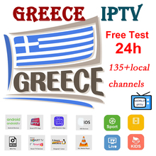 iptv greece smart tv m3u 4k iptv subscription greek france europe spain arabic portugal poland  for tv box android iptv smarters