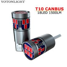 YOTONLIGHT W5W T10 Led Canbus 5W 18 SMD Car Interior Light Bulb 194 168 Led Auto 1500lm White Red Amber Blue Pink Ice-blue DC12V aslent t10 w5w 194 white ice blue red yellow canbus error free car bulb led light interior read auto lamps 3014 smd 57 chips 12v