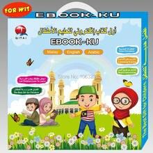 Новый малайско с английскими арабскими рисунками ebook ku для