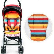 Новое одно сиденье для детской коляски, универсальная детская тележка, водонепроницаемые подушки, подушка для стула, подушка для 0-2 лет