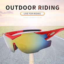 Men's Sunglasses New Bike Riding Glasses Outdoor Men's Sports