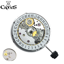 Replacement Watch-Parts Automatic Cronos Movement-Pt5000-Asia High-Precision Made-25-Jewel