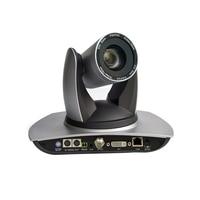 PTZ 20X 1080p 60fps kamera do wideo konferencji 3G SDI DVI IP Streaming Onvif RTSP RMTP VISCA PELCO w Kamery nadzoru od Bezpieczeństwo i ochrona na