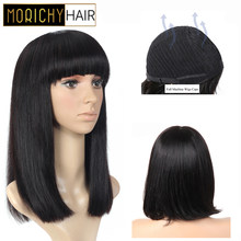 Morichy Silk Straight Hair Wigs Brazilian Non-remy Real Human hair DIY Short Bob Full Wig Glueless with Bangs Black for Women(China)