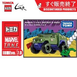 Takara tomica tomica veículos diecast modelo maravilhas tune destory d 4wds superhero liga carros menino brinquedos hulk