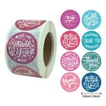 500 шт симпатичные цветные наклейки 38 см с надписью «thank