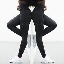 Fashion Push Up Leggings Women Workout Leggings Slim Leggings Polyester V-Waist leggings Women Pencil Pants LAISIYI