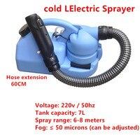 7 lelectric pulverizador  nebulizador elétrico ulv inteligente mosquito pulverizador ultra capacidade