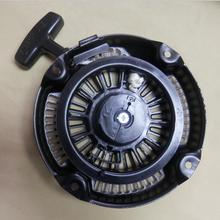 EX17 со Шнуровым стартёром металлическая крышка для Робин SUBARU EX13 EX21 EH17 KX21 EP17 EY17 EP21 SP170 PKX301 RGX2900 генератор 4,5 7HP