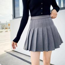 College style high waist light proof Leggings pleated skirt A-line skirt short skirt half skirt