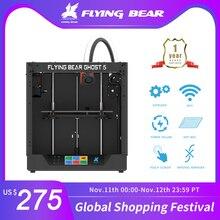 הכי חדש עיצוב Flyingbear Ghost 5 מלא מתכת מסגרת גבוהה דיוק DIY 3d מדפסת Diy ערכת זכוכית פלטפורמת Wifi