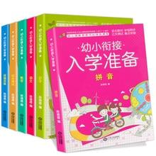 Livros didáticos crianças ensino suplementar aprendizagem pinyin matemática língua três grandes conhecimentos livros libro chinês