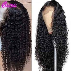 Perruque Lace Front Wig Deep Wave brésilienne Remy   Cheveux naturels courts, 13x4, 360 de densité, pre-plucked, 150% de densité