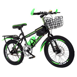 18-inch Children Bicycle Mountain Bike Fashionable And Durable Freestyle Balance Bike Suitable Bike For Students Snow Bicycle