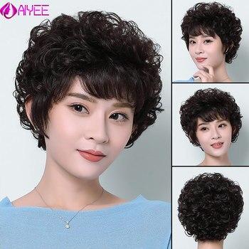 AIYEE 100% человеческие волосы парик кудрявая волна парик для женский парик замена системы Remy волосы волна полный кружева женский парик Зажим для парика