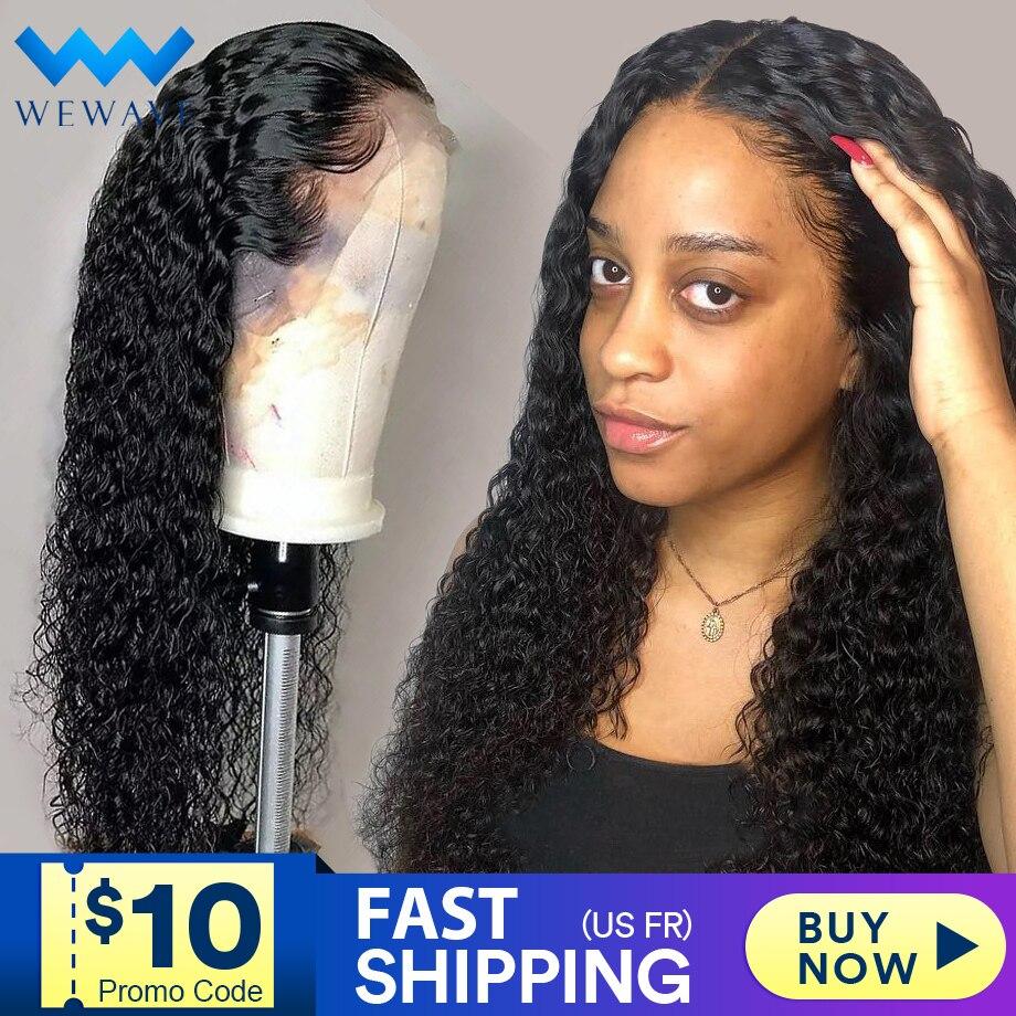 30 40 inç dantel ön İnsan saç peruk kadınlar için ön koparıp derin kıvırcık 13x4 Frontal brezilyalı kısa bob tutkalsız su dalgası peruk