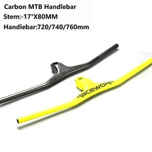 Carbon Fiber Handlebar UD Matt One shaped Integrated Handlebar With Stem 720/740/760mm For MTB DH Mountain Bike Bicycle Parts