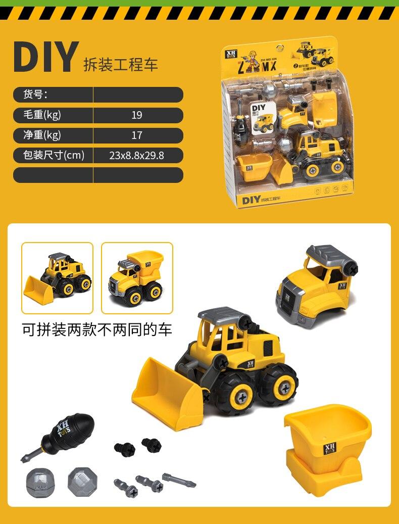 玩具车1_16