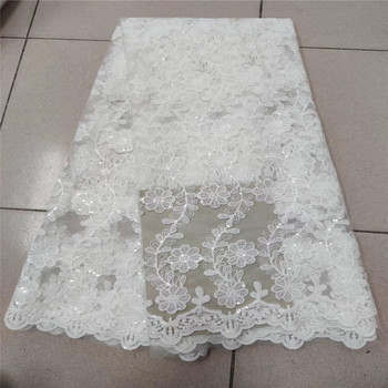 Pure white 2020 African sequins Tulle Lace Fabric High High Quality Lace Material Net French Embroidery Nigeria Lace Fabric