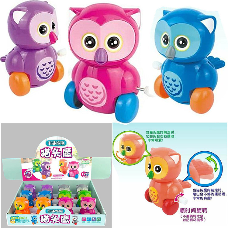 Children'S Educational Wind-up Toy Winding Owl Cartoon Animal Small Toy Stall Supply Of Goods