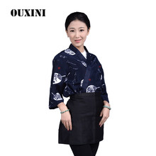 Japanese chef coat sushi uniform long sleeves restaurant uniform unisex cook clothes Japanese restaurant kimono Work clothes(China)