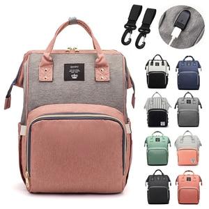 Image 1 - 기저귀 배낭 가방 엄마 대용량 가방 엄마 베이비 다기능 방수 야외 여행 기저귀 가방 베이비 케어