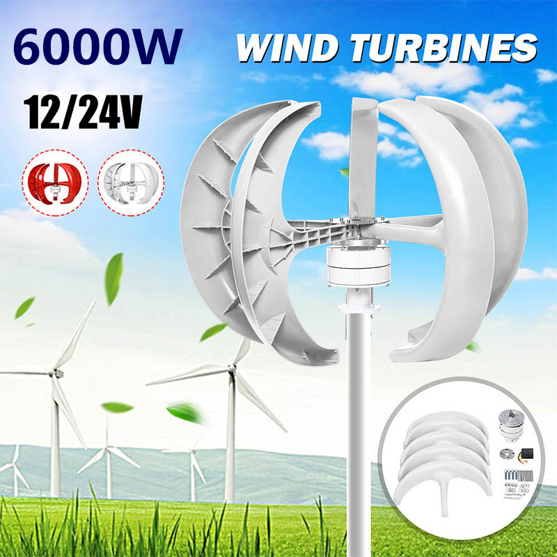 6000W 12V 24V Wind Turbines Generator+Controller 5 Blades Lantern Vertical Axis Permanent Magnet Generator for Home Streetlight