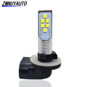 881 894 H27 H27W/2 светодиодный лампочка 12SMD 3535 белый автомобильный противотуманный светильник лампы авто DRL Дневной ходовой светильник s 12V H27W