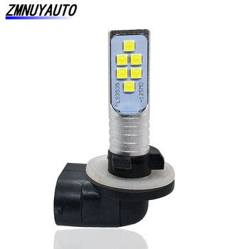 881 894 H27 H27W/2 LED Bulb 12SMD 3535 White Car Fog Light Lamps Auto DRL Day Running Lights 12V  H27W - discount item  25% OFF Car Lights