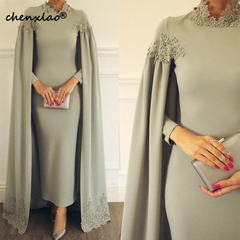 Elegant Women's O-neck Satin Evening Dresses Long Sleeves Lace Appliques Floor Length Formal Evening Gowns Sweep Train With Cape